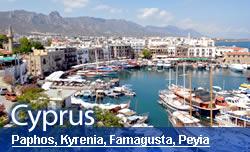 Villas In Cyprus